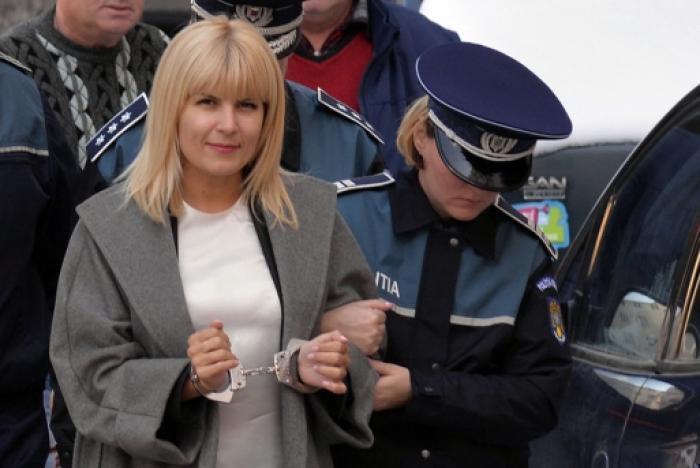 Elena Udrea, arest la domiciliu!