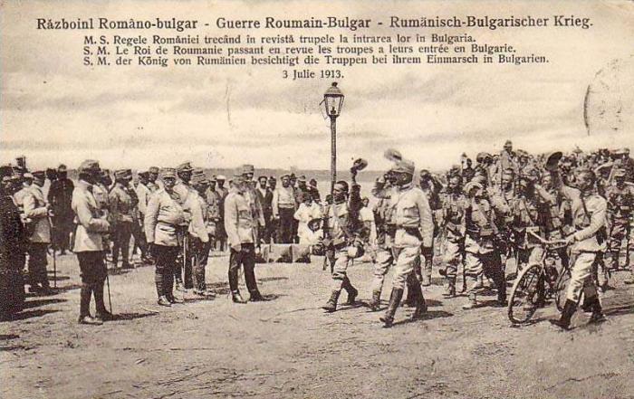 27 iunie 1913. România declara război Bulgariei și intra în Al Doilea Război Balcanic