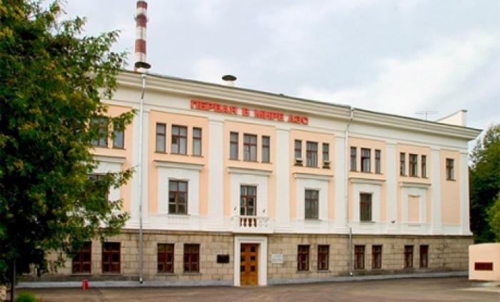 Obninsk, Rusia, 27 iunie 1954. 61 de ani de la PRIMA CENTRALĂ NUCLEARĂ din lume