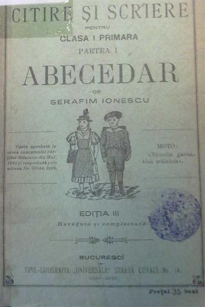 """În 8 iulie 1868 apărea Abecedarul lui Creangă: """"Metodă nouă de scriere și cetire pentru usul clasei I primariă"""""""