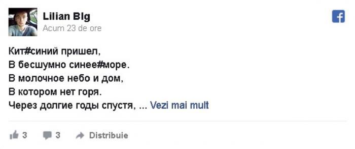 """Nebunia """"BALENA ALBASTRĂ""""! Cine a început JOCUL MORŢII în Republica Moldova (VIDEO)"""