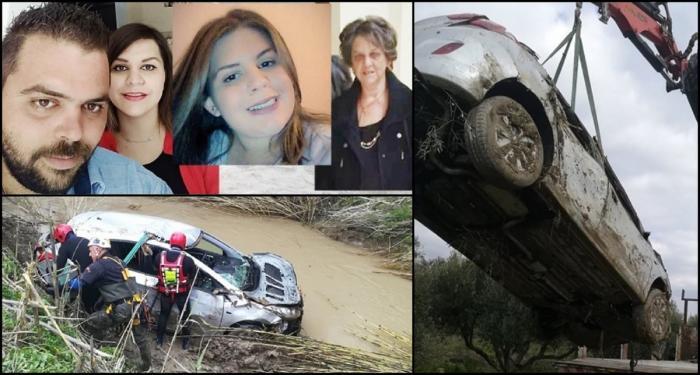 """""""Veniţi, ne înecăm!"""". Familie întreagă ucisă de viitură, după ce maşina în care se afla a fost înghiţiţă de ape, în Insula Creta (Video)"""