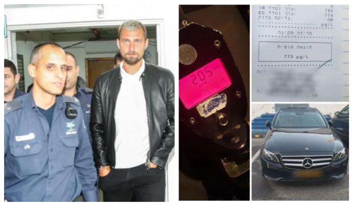 Gabi Tamaş a fost arestat