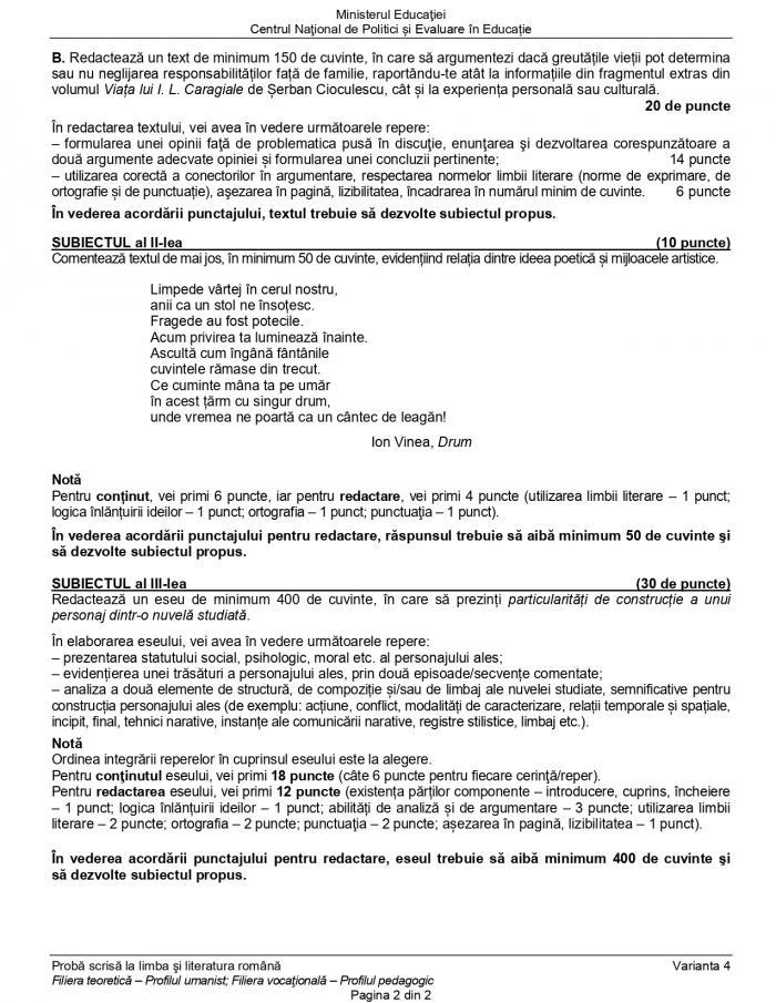 Subiectele  la limba română BAC 2021 - profil uman