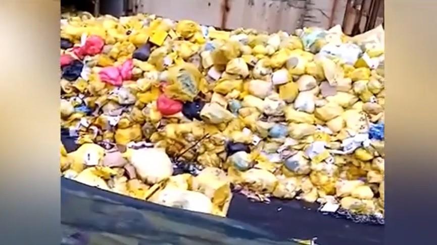 Arderea deșeurilor medicale, un coșmar fără sfârșit în Parcul Industrial Brazi