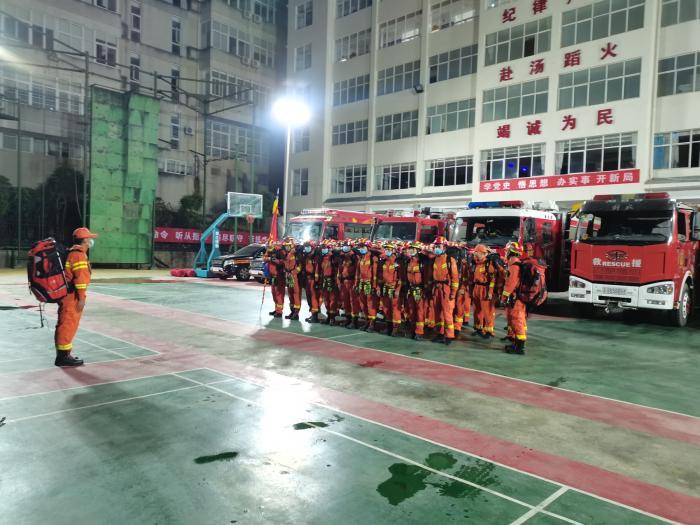 Cutremur în China