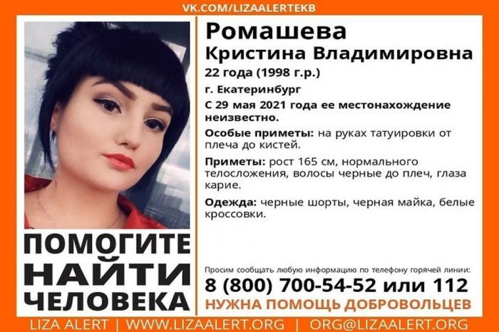 Iubiţi daţi dispăruţi de o săptămână, găsiţi fără suflare, îmbrăţişaţi. Cei doi au murit după o supradoză, într-un apartament din Rusia